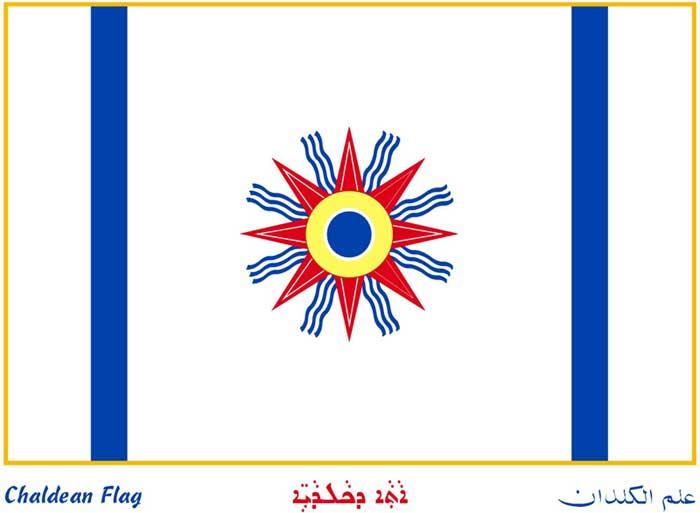 Chaldean Flag